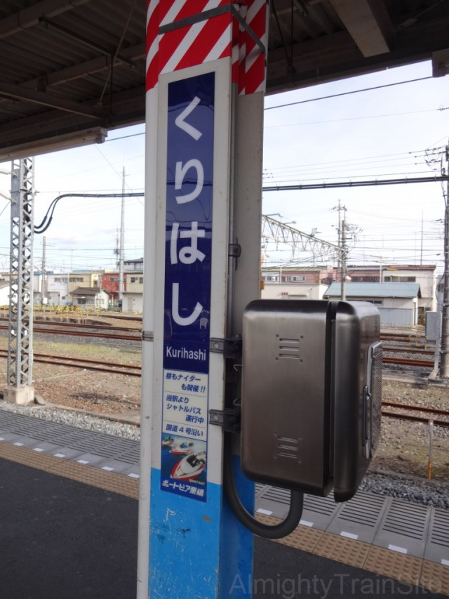 kurihashi-sign3