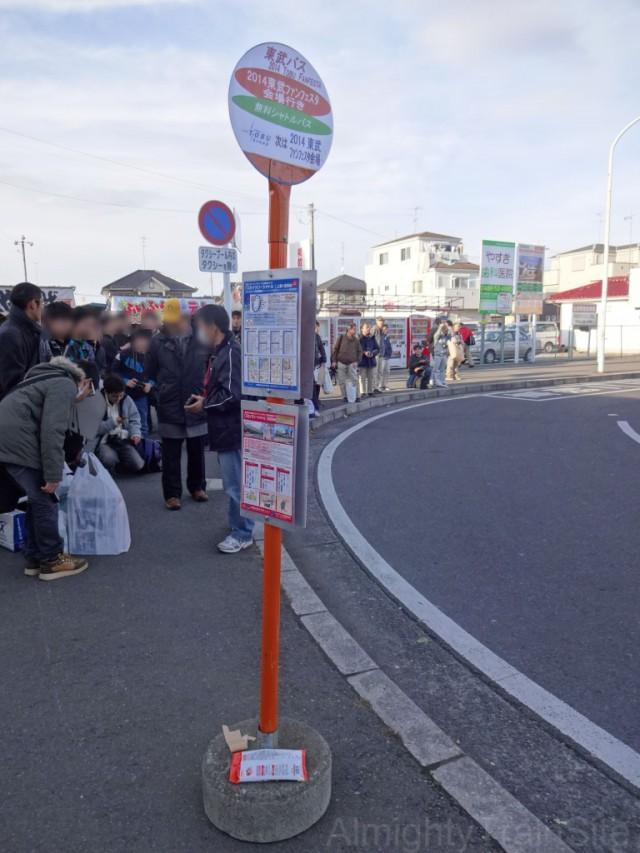 minami-kurihashi-busstop