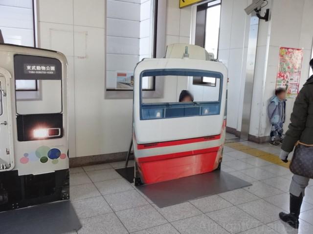 minami-kurihashi-pannel2