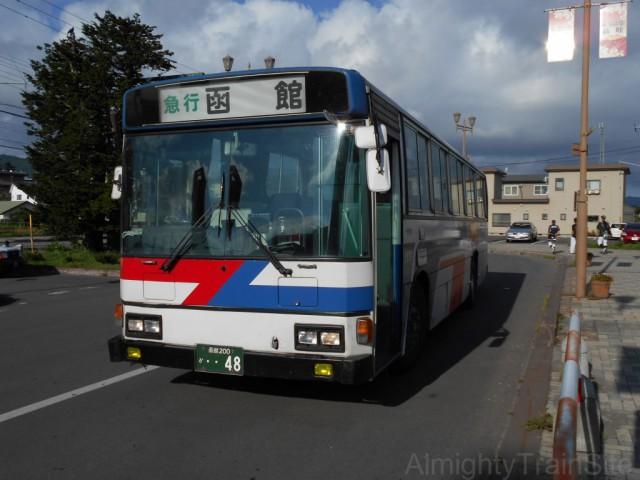 mori-bus