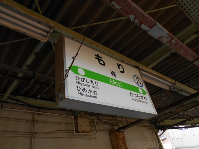 mori-sign2