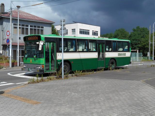 muroran-bus