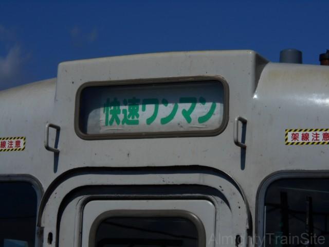 nanae-airisu
