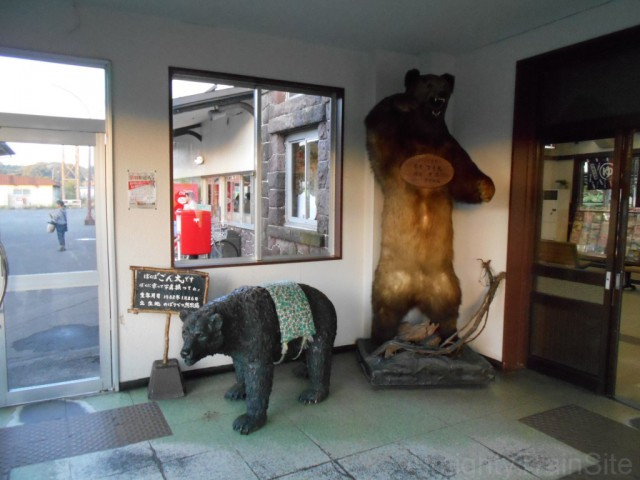 noboribetsu-bear