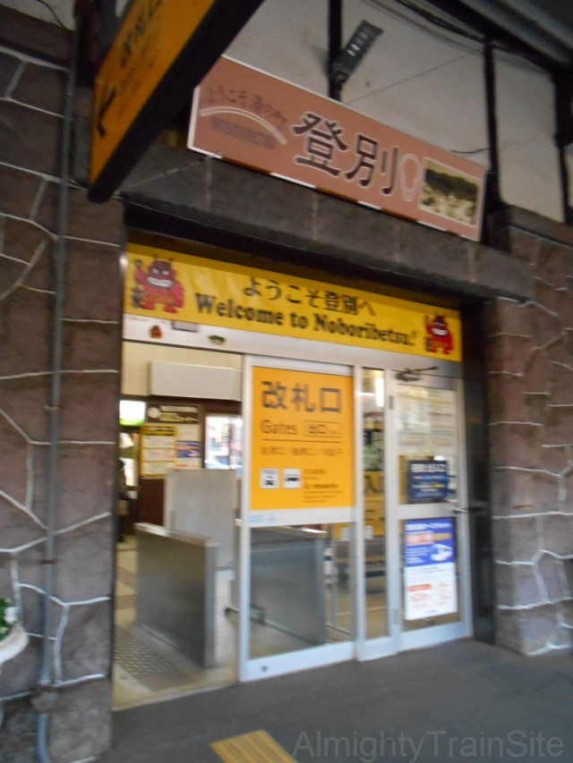 noboribetsu-kaisatsu