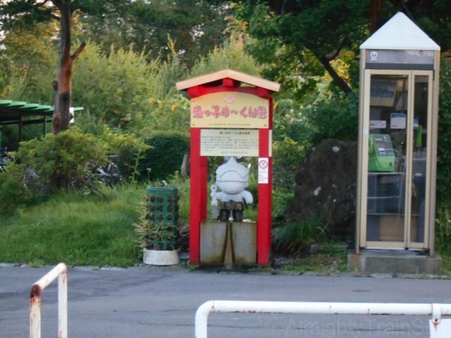 noboribetsu-sekizo