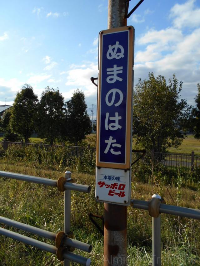 numanohata-sign2
