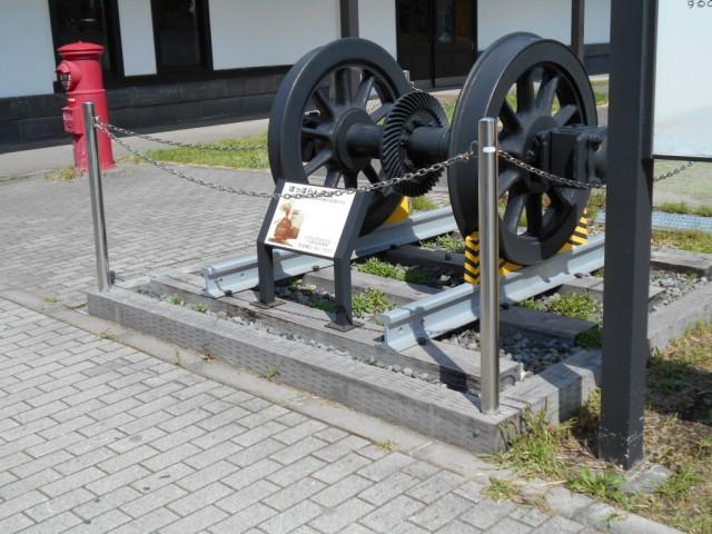 old-muroran-wheel