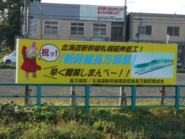 oshamanbe-manbe-kun