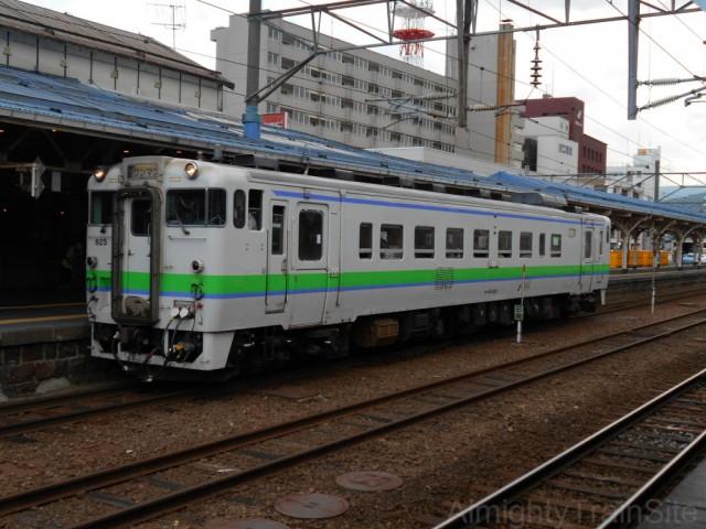 otaru-DC40