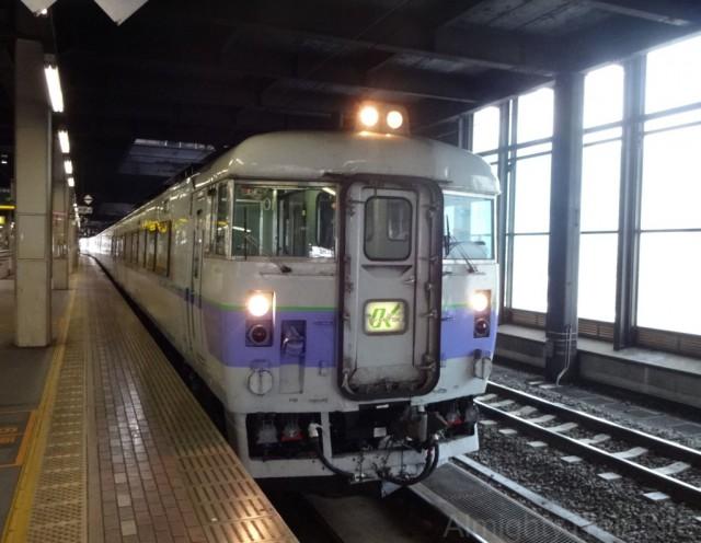 sapporo-oho-tsuku