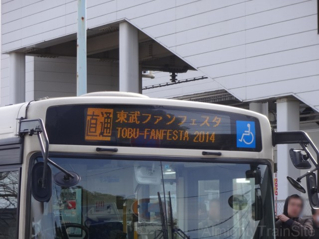 shuttle-bus-ikisaki