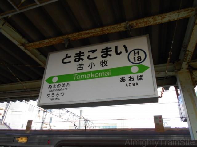 tomakomai-sign