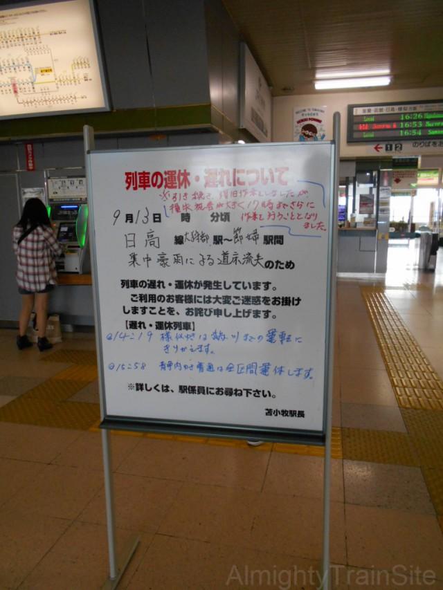tomakomai-uya