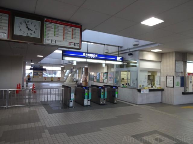 washinomiya-kaisatsu