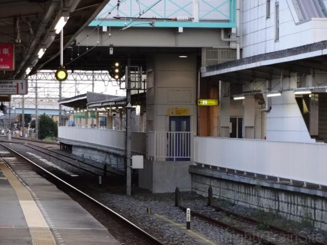 washinomiya-kirikaki