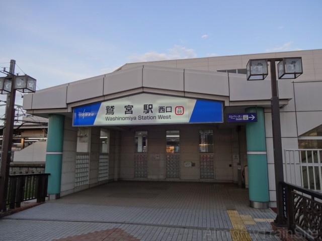 washinomiya-west-ent