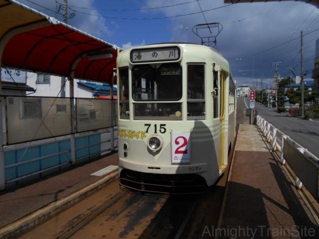 yachigashira-tram