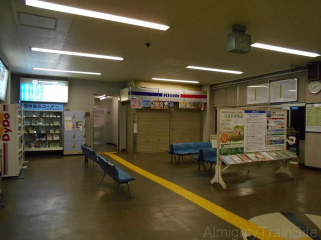 yakumo-machiai