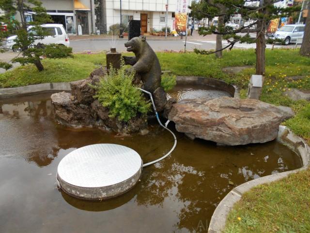 yoichi-lake