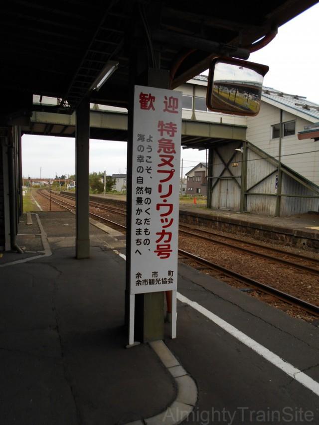 yoichi-nupuriwakka