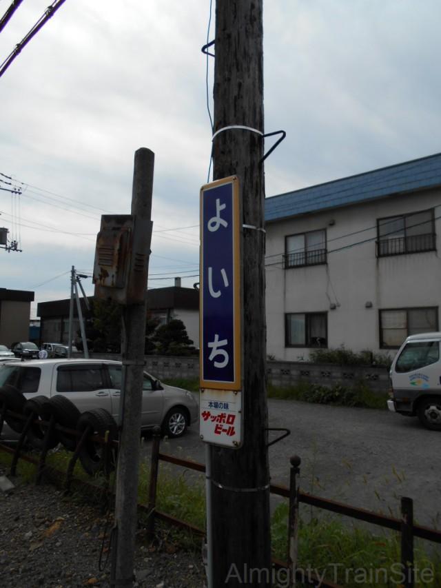 yoichi-sign2