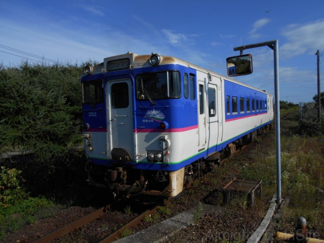 yufutsu-DC40