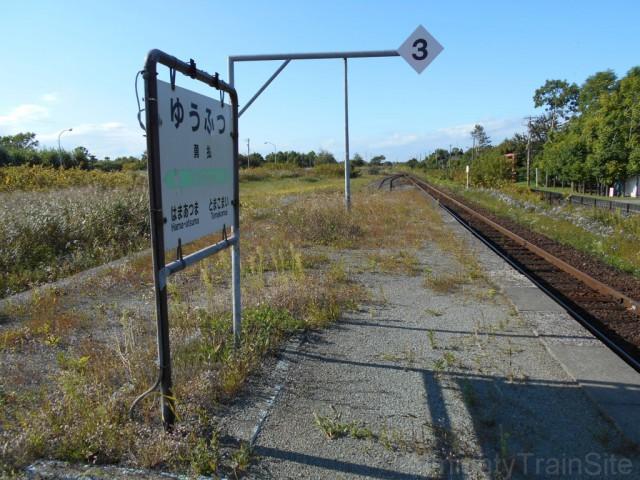 yufutsu-home2
