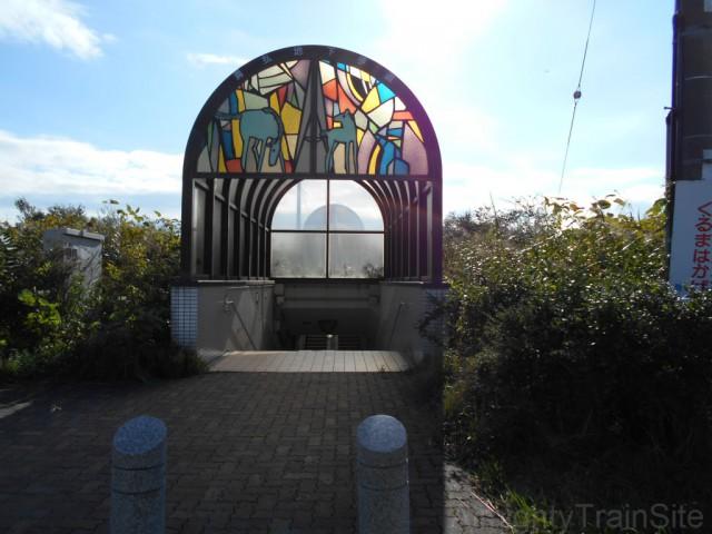 yufutsu-underpass