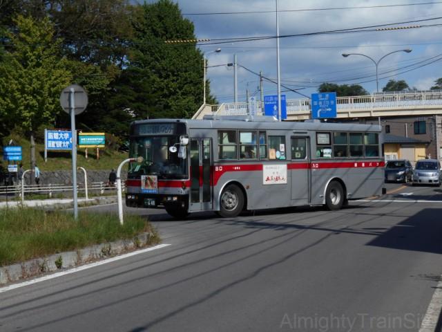 yunokawa-onsen-bus