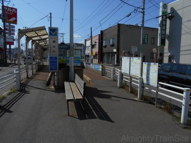 yunokawa-onsen-tramstop