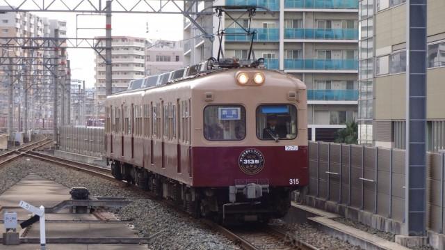 2nd-chihaya-313