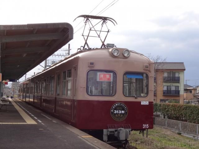 2nd-shingu-313