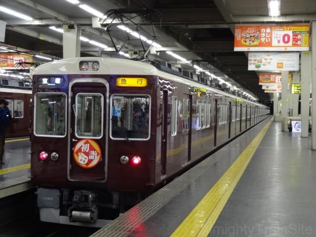 2nd-umeda-hatsumoude