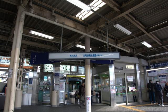 叡電の出町柳駅