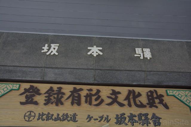 文化財に指定される貴重な駅舎