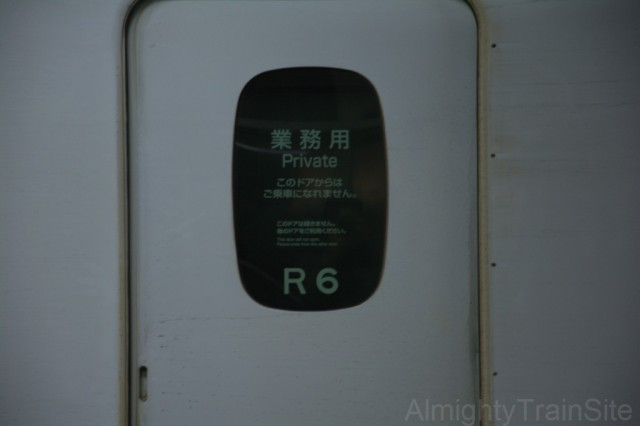 JR九州所属の8000番代はR編成
