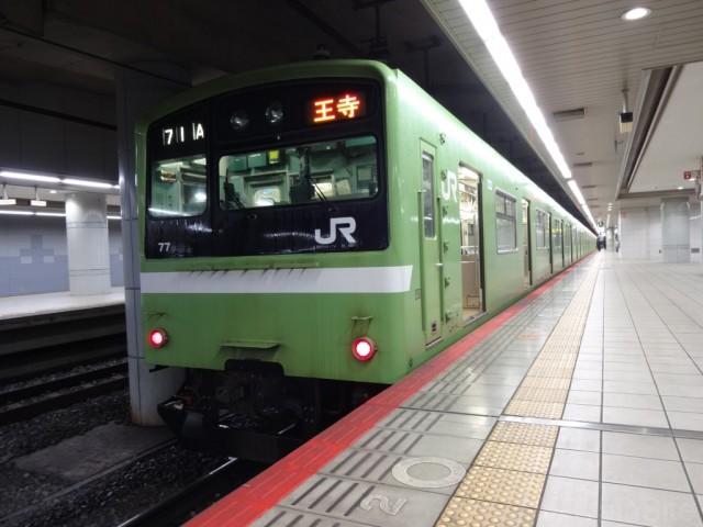 JRnamba-201