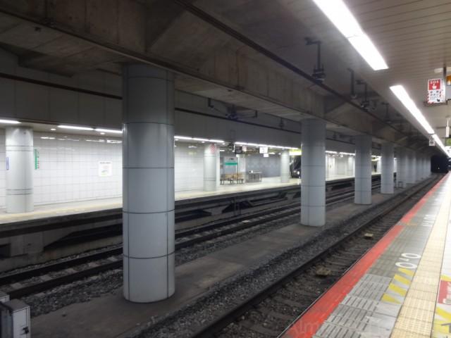 JRnamba-home