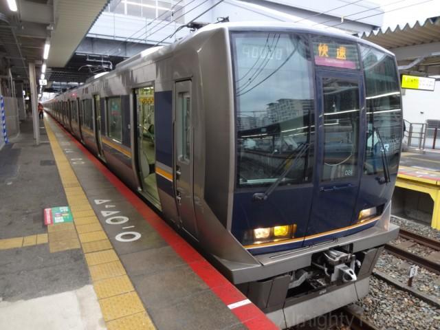 amagasaki-321