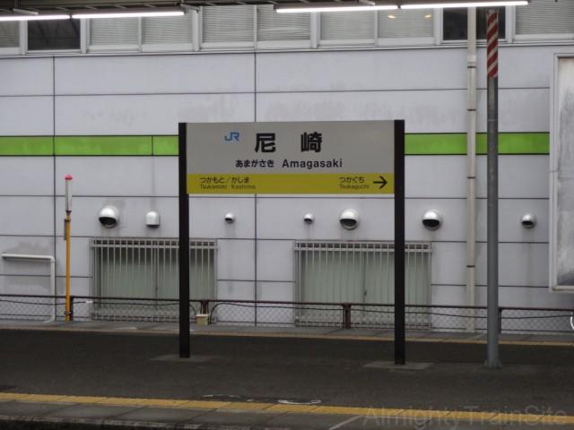 amagasaki-sign