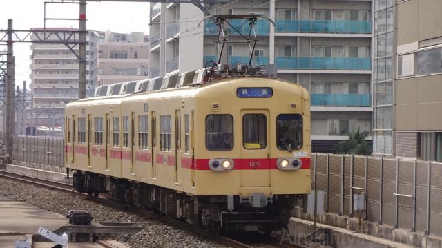 chihaya-nishitetsu-600