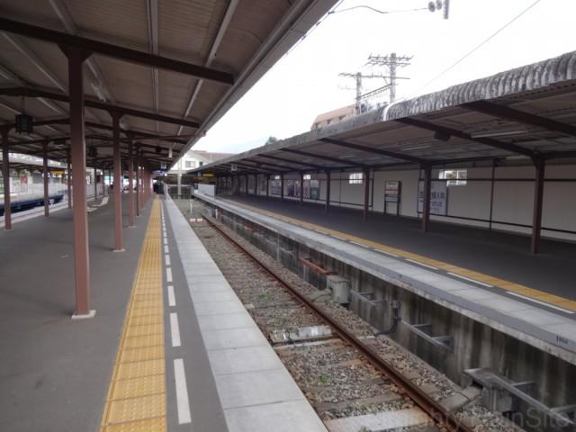 dazaifu-home