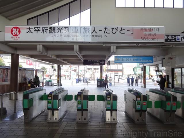 dazaifu-kaisatsu