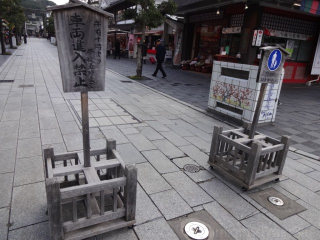dazaifu-sando