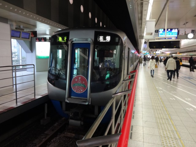 fukuoka-3000