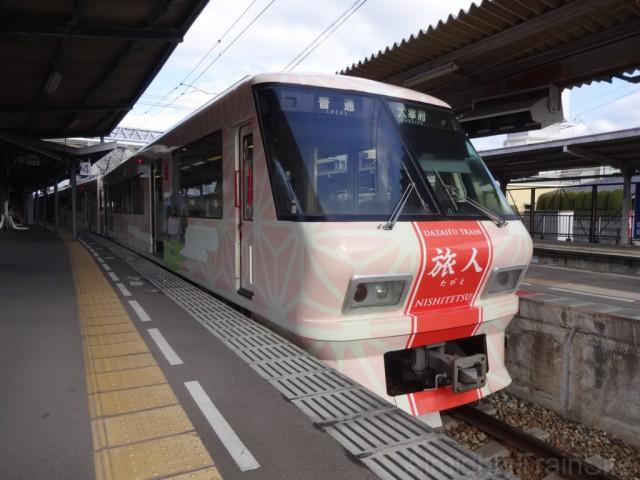 futsukaichi-tabito