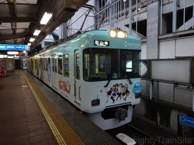 hamaootsu-K-ON