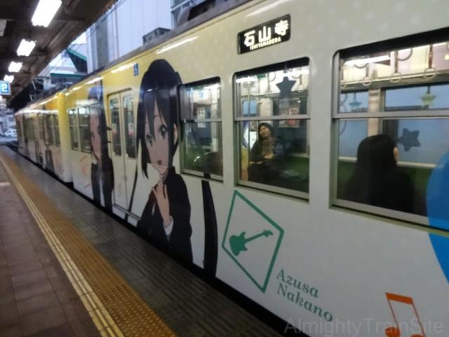 hamaootsu-K-ON2