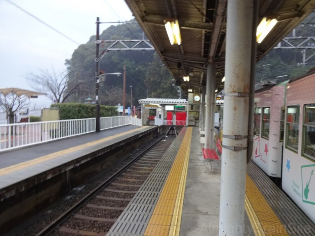 ishiyamadera-home